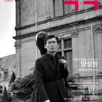 Auditorium Magazine - 08 / 2015